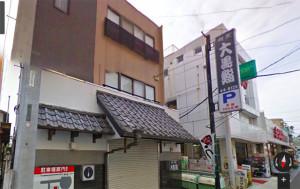 daikokuzushi