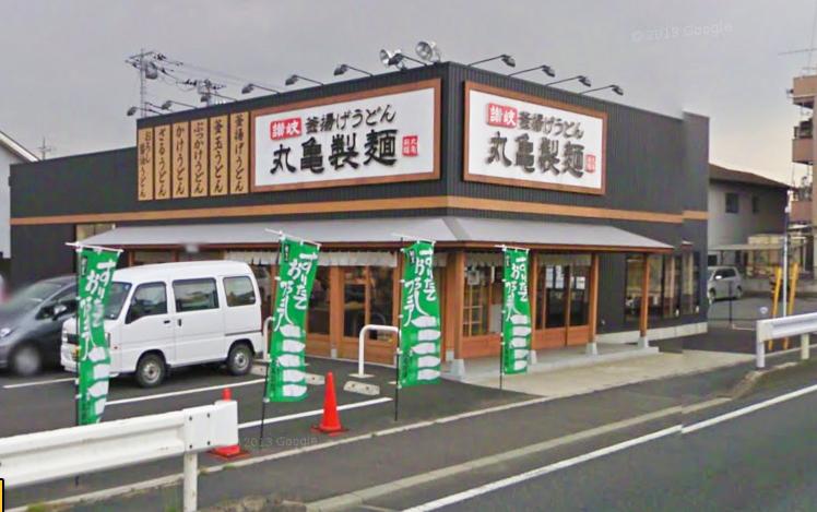 丸亀製麺川越店